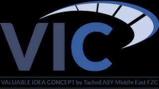PREZENTACIJA VIC KOMPANIJE U BEOGRADU 09 06 2015